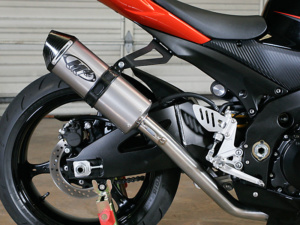 2007 GSXR1000 Full System with Titanium Muffler - Detail