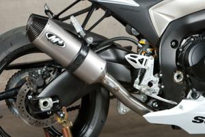 2009-11 GSXR 1000 Race Titanium Detail
