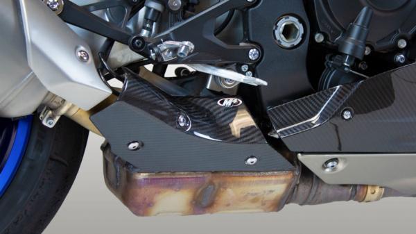 2020 Yamaha R1 Carbon Heat Shield