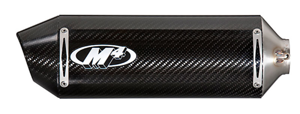 M4 Exhaust Standard Carbon Fiber canister
